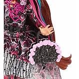Ever After High Браер Бьюти несдержанная весна  Spring Unsprung Briar Beauty Doll, фото 4