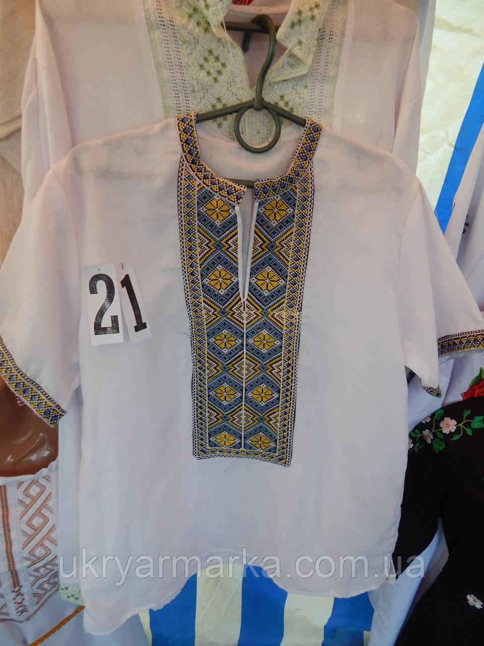 Чоловіча вишита сорочка з коротким рукавом 4d0644a06314c