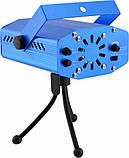 Лазерный проектор, стробоскоп, диско лазер UKC HJ06 6 в 1 c триногой Blue, фото 2