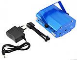 Лазерный проектор, стробоскоп, диско лазер UKC HJ06 6 в 1 c триногой Blue, фото 3