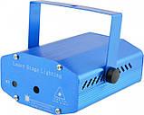 Лазерный проектор, стробоскоп, диско лазер UKC HJ06 6 в 1 c триногой Blue, фото 5