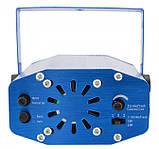 Лазерный проектор, стробоскоп, диско лазер UKC HJ06 6 в 1 c триногой Blue, фото 6
