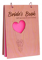 Весільний органайзер Drevych Bride's Book Baloon Pink (0156196)