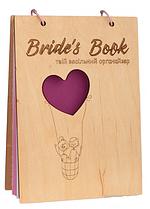 Весільний органайзер Drevych Bride's Book (0156197)