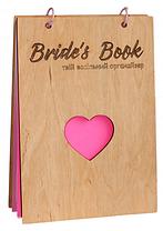 Весільний органайзер Drevych Bride's Book Heart (0156198)