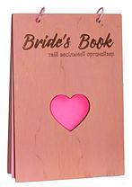 Весільний органайзер Drevych Bride's Book Heart Pink (0156199)