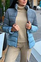 Куртка женская голубая 191