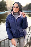 Куртка женская синяя 195