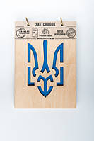 Скетчбук Drevych Тризуб А5 40 аркушів (0156136)