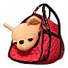 Интерактивная собачка Кикки в сумочке, фото 4