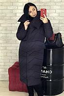 Куртка оверсайз длинная женская фиолетовая размер 42