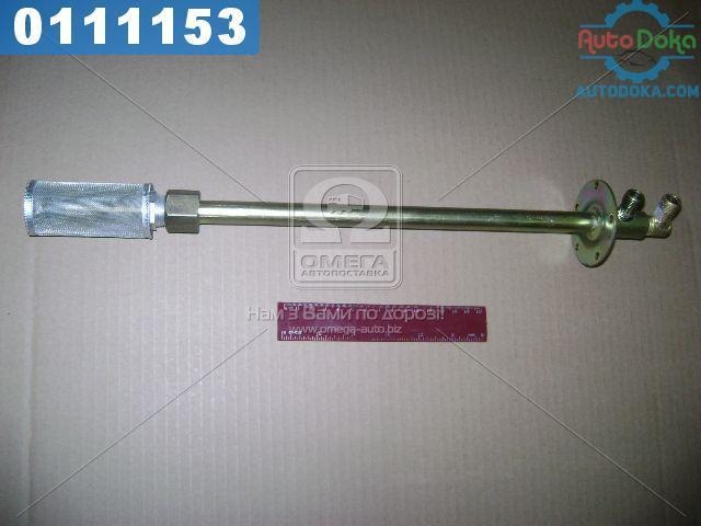 Топливозаборник бака зимн. (250л) (производство  Россия)  12.1104012