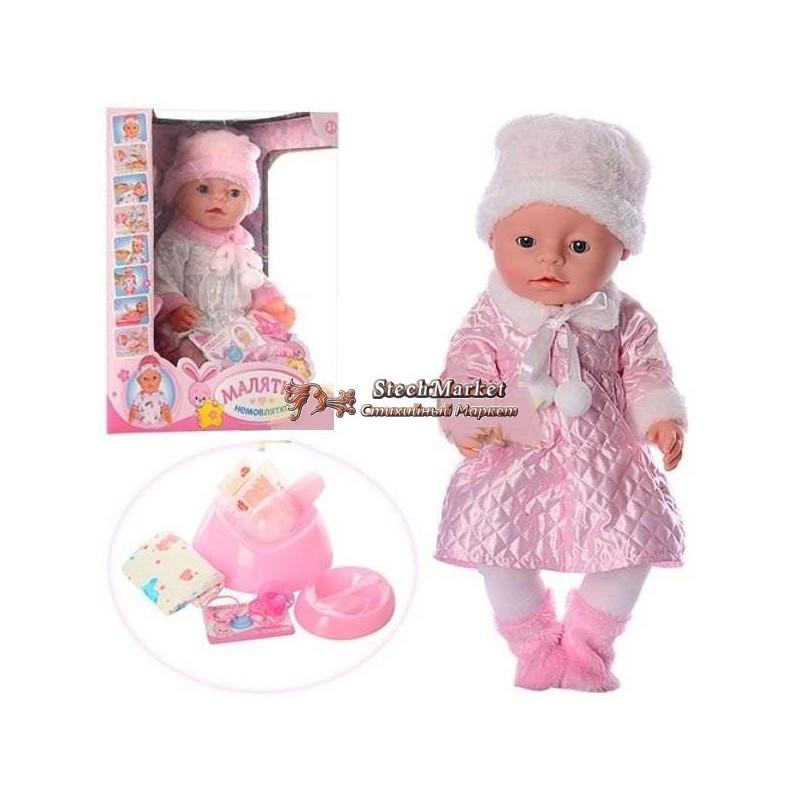 Пупс Baby Born с аксессуарами и одеждой (8 функций)