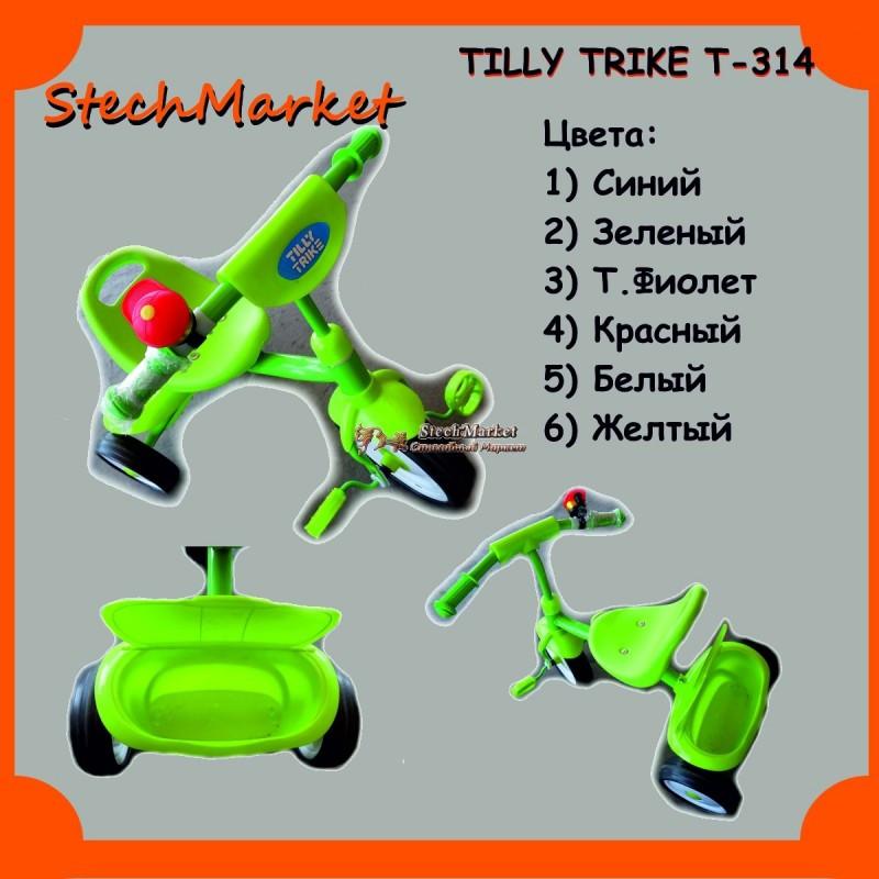 Велосипед 3-х колесный Tilly Trike (T-314) с корзинкой и крышкой