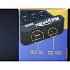 АЗУ Raymax RM505 для аккумуляторов Ni-Cd Ni-Mh 9V, фото 6