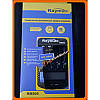 АЗУ Raymax RM505 для аккумуляторов Ni-Cd Ni-Mh 9V, фото 8