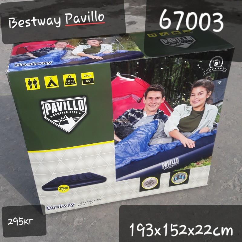 Надувной матрас Bestway 203-152-22см синий