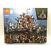 "Конструктор ""Храм Последнего Великого Оружия"" LELE Ninja 31075 (Аналог LEGO Ninjago Movie 70617) на 1443 детали, фото 2"