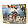 "Конструктор ""Храм Последнего Великого Оружия"" LELE Ninja 31075 (Аналог LEGO Ninjago Movie 70617) на 1443 детали, фото 4"