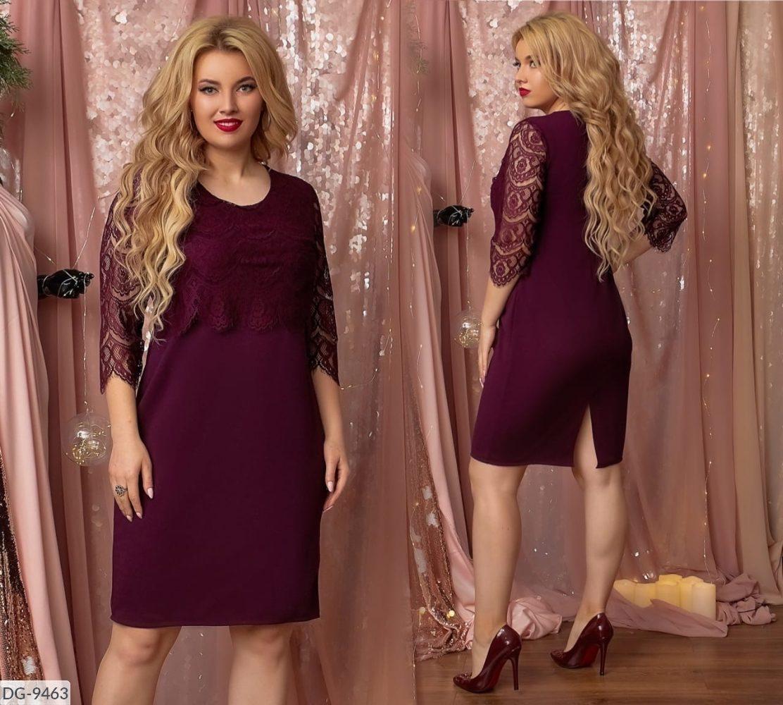 Стильное платье  (размеры 50-56) 0227-63