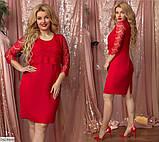 Стильное платье  (размеры 50-56) 0227-63, фото 2