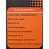 Зарядное устройство и PowerBank 2x18650 BC-10, фото 7