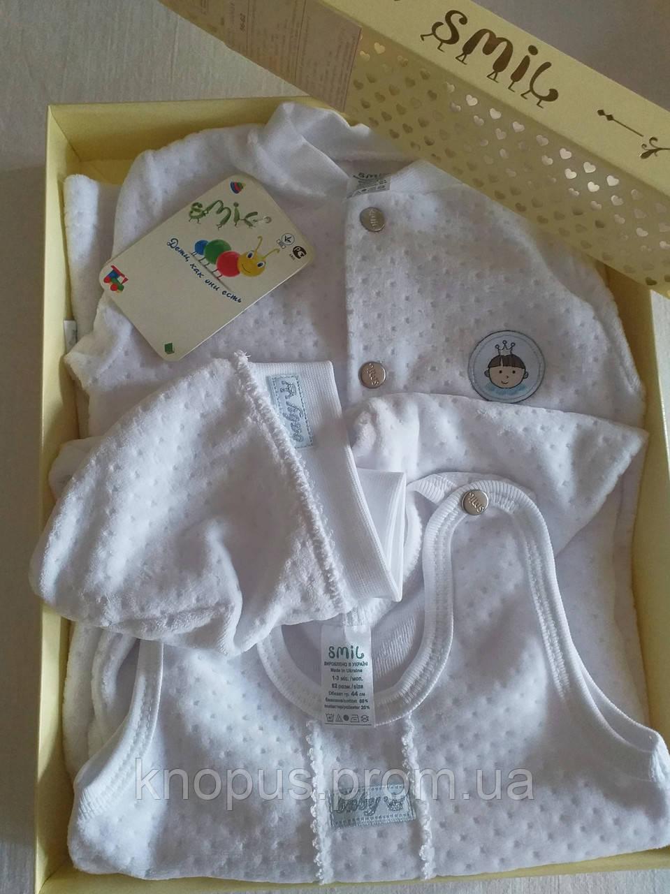 Нарядный велюровый комплект для новорожденного  в подарочной коробке, белый, СМИЛ, размер 62