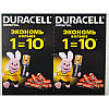 Батарейки AAA Duracell LR03/MN2400 ORIGINAL 1,5в(1.5v) 12шт Бельгия, фото 4