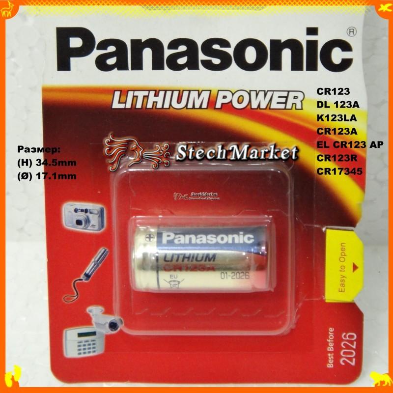 Батарейка 3v CR123A Panasonic LITHIUM POWER