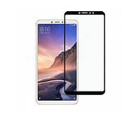 Защитное стекло захисне скло Xiaomi Mi Max 3 чорний 5D без упаковки
