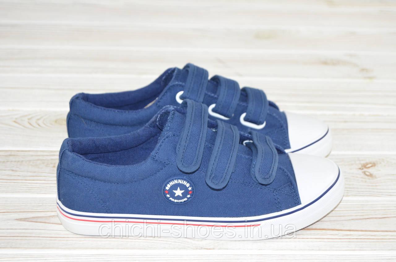 Кроссовки подростковые унисекс Comfort baby А01-3 синие текстиль