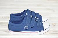 Кроссовки подростковые унисекс Comfort baby А01-3 синие текстиль, фото 1