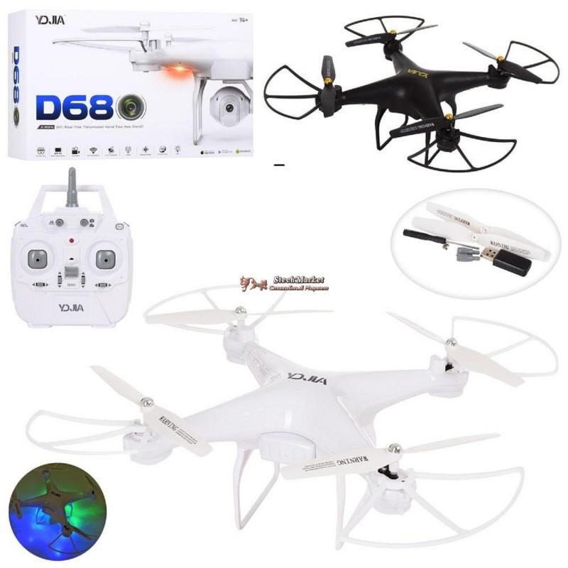 Квадрокоптер - дрон 33см D68 HD