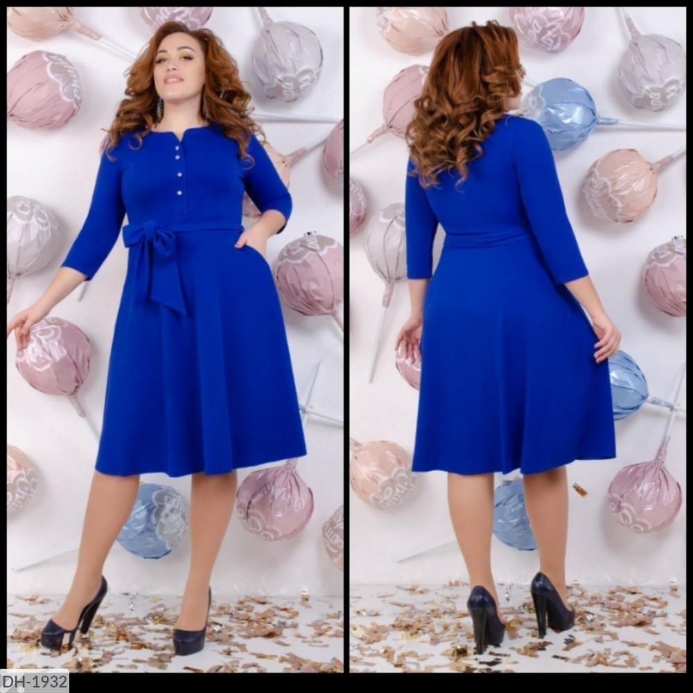 Стильное платье  (размеры 46-52) 0227-74