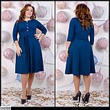 Стильное платье  (размеры 46-52) 0227-74, фото 3