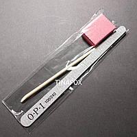 Индивидуальный набор для маникюра (пилочка 100/240, баф, апельсиновая палочка)