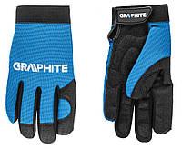 Перчатки рабочие Graphite 97G100
