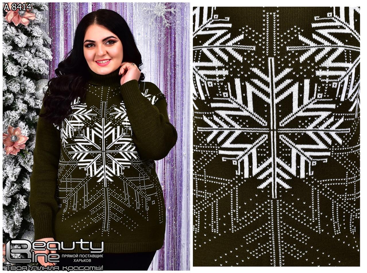 Теплый свитер  (размеры 50-56) 0227-78