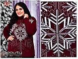 Теплый свитер  (размеры 50-56) 0227-78, фото 2