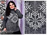 Теплый свитер  (размеры 50-56) 0227-78, фото 3