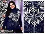 Теплый свитер  (размеры 50-56) 0227-78, фото 4
