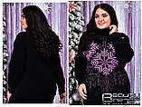 Теплый свитер  (размеры 50-56) 0227-78, фото 5