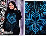 Теплый свитер  (размеры 50-56) 0227-78, фото 6