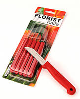 Флористический нож для цветов