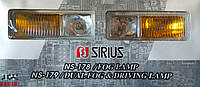 Фары дальнего/противотуманного света Sirius NS-179