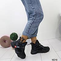 Женские зимние спортивные ботинки ( кроссовки) на платформе, А 16210, фото 1