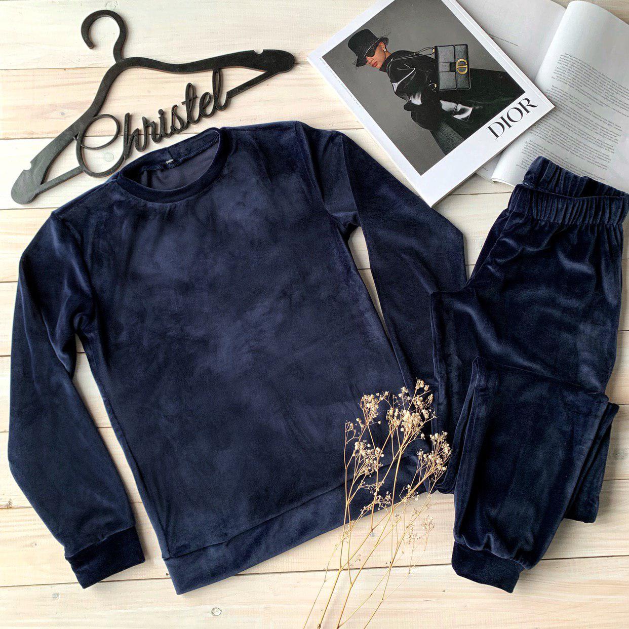 Костюм женский велюровый свитшот+штаны