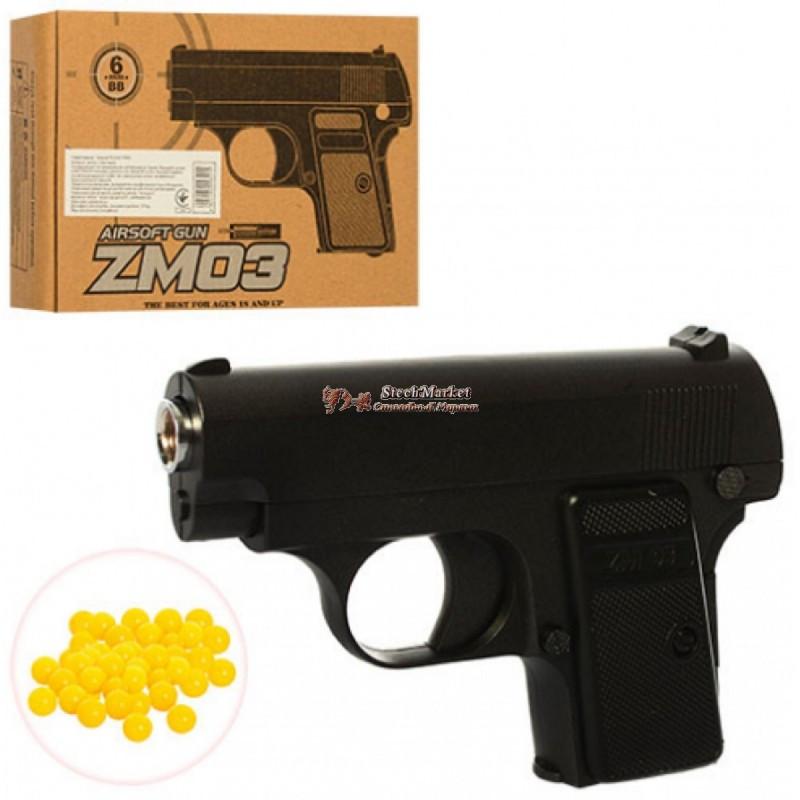 Пистолет ZM03 металлический на пульках