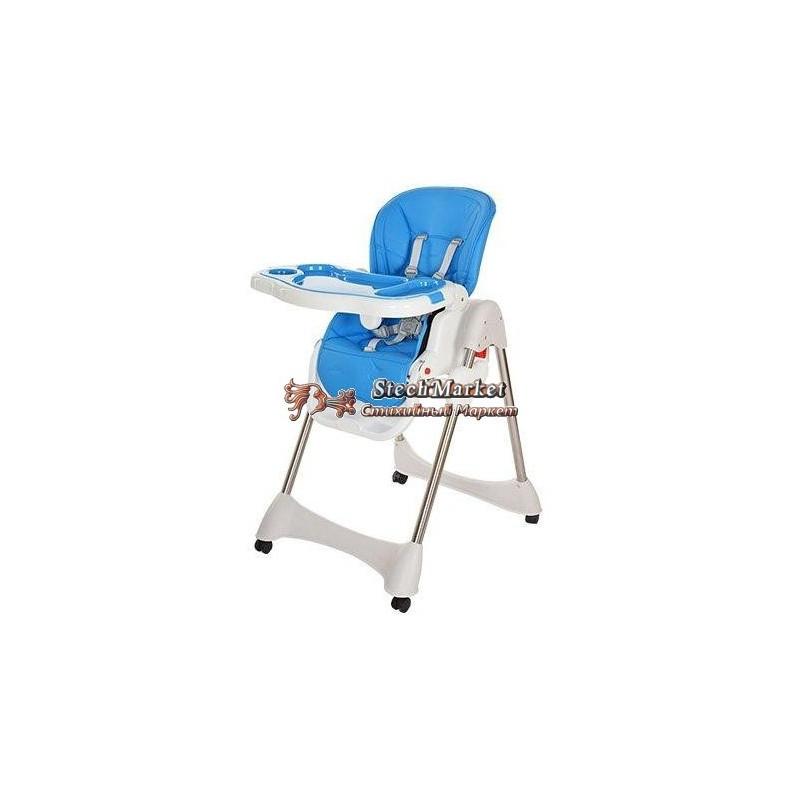 Стульчик для кормления малыша Трансформер синий M 3216