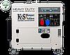 Дизельный генератор Könner & Söhnen  KS 9200HDES-1/3 ATSR (Euro V) (7.5 кВт), фото 2